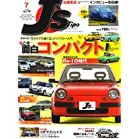 J's Tipo (ジェイズティーポ) 2008年 07月号 [雑誌]