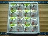 鹿児島銘菓 【かるかん饅頭】 16個入