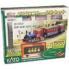 Nゲージ 10-501-1 チビロコ SL列車トータルセット