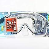 マスク&スノーケル スイムセット SK 10938451/FG-404SK SK F