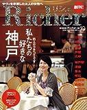 Richer (リシェ) 2008年 10月号 [雑誌]