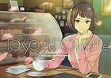 Tokyo audio waffle -Interlude ReFRESHments- 画像