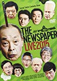 THE NEWSPAPER LIVE 2015 [DVD]