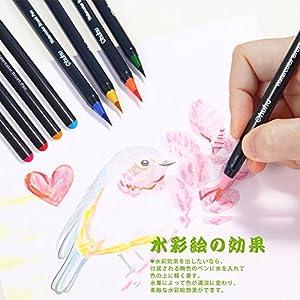 Ohuhu 水彩毛筆 20色セット 水性 水彩筆 筆ペン カラーペン 塗り絵 画筆 絵用 美術 学習教材 学校教材 画材 イラスト 宿題 収納ケース付き