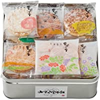 稲穂の恵み 米菓詰合せ IM-15