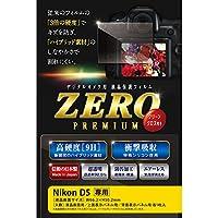エツミ 液晶保護フィルム ガラス硬度の割れないシートZERO PREMIUM Nikon D5専用 V-9282