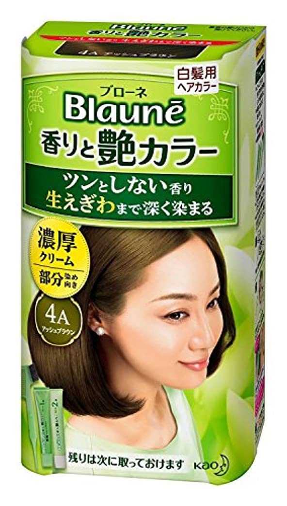 分散クラブ対【花王】ブローネ 香りと艶カラー クリーム 4A:アッシュブラウン 80g ×10個セット