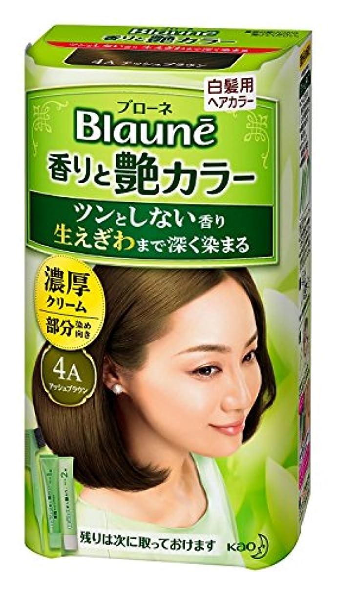 揃える週間影のある【花王】ブローネ 香りと艶カラー クリーム 4A:アッシュブラウン 80g ×5個セット