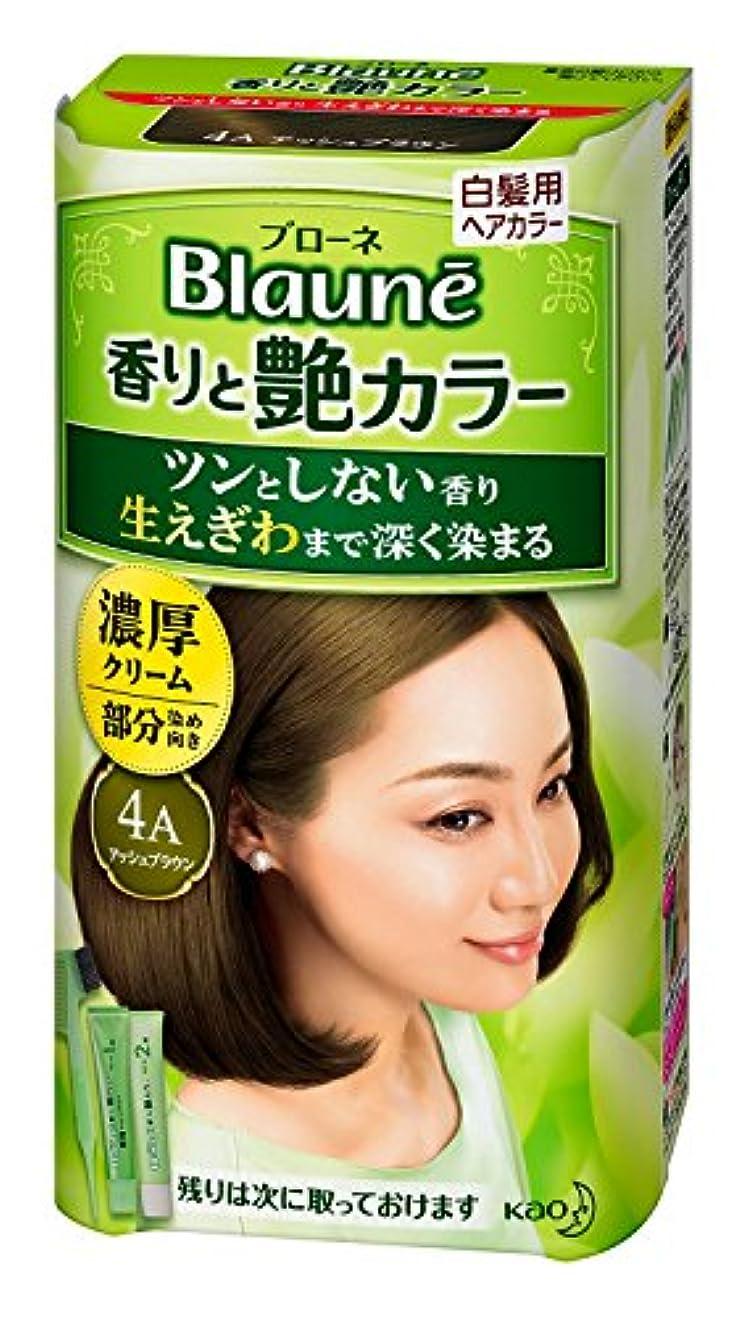 セールアグネスグレイ両方【花王】ブローネ 香りと艶カラー クリーム 4A:アッシュブラウン 80g ×5個セット