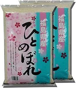 【精米】 福島県産ひとめぼれ 10kg 白米 令和元年産 (5kg×2袋)【会津CROPS】【グラントマト】
