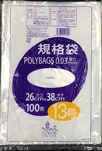 ポリバッグ ポリ袋 規格袋 透明 13号(100枚入)