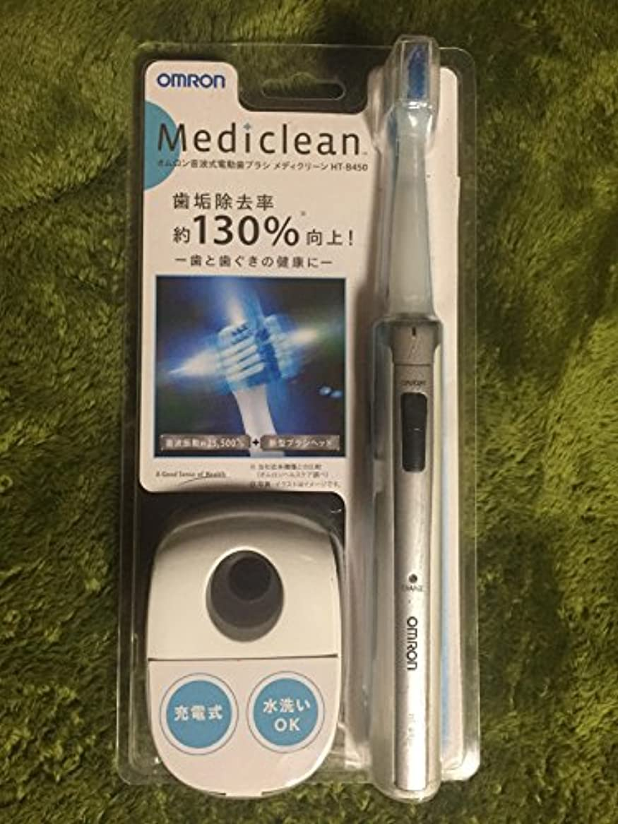 型共同選択温かいオムロン 音波式電動歯ブラシ メディクリーン HT-B450