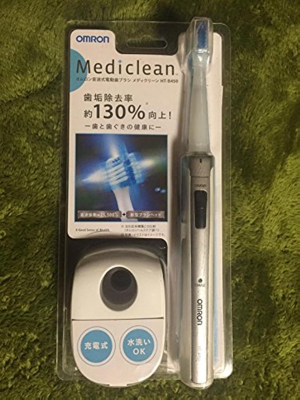 ミリメートルマングルダウンタウンオムロン 音波式電動歯ブラシ メディクリーン HT-B450