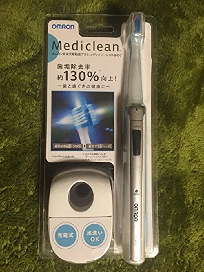 寛容オンス通知するオムロン 音波式電動歯ブラシ メディクリーン HT-B450