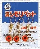 Marufuji(マルフジ) R-10 改良シモリペット 小