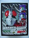 レインボー造型 RMW 1/2スケールマスク 仮面ライダー新1号