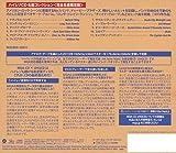 キャプテン・アンド・ミー(MQA-CD/UHQCD)(完全生産限定盤) 画像