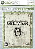 「The Elder Scrolls IV:オブリビオン(OBLIVION) プラチナコレクション」の画像