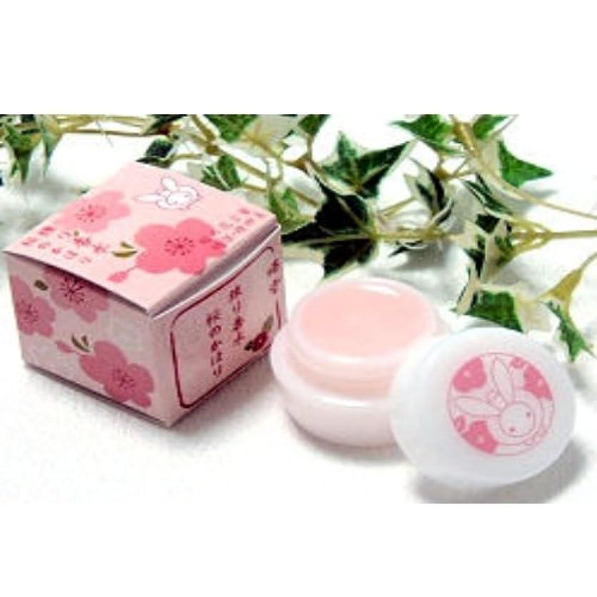 雪だるまアプライアンストンネル椿堂 練り香水 桜