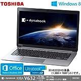 東芝 ウルトラブックパソコン V632/26HS(Microsoft Office Home and Business 2013) PV63226HNMS