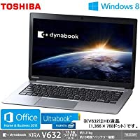 東芝 ウルトラブックパソコン V632/26HS(Microsoft Office Home and Business 2013) PV63226HNMS