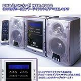 【訳あり】本格カラオケ付 DVDプレーヤー5.1対応CD・カセット付