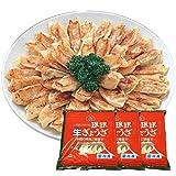珉珉元祖焼餃子 みんみん 冷凍生餃子 90個パック 特製餃子のタレ(自家製ラー油入り) 付き