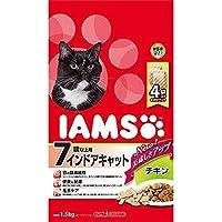 (まとめ買い)アイムス シニア猫用 7歳以上用 インドアキャット チキン 1.5kg キャットフード 【×3】