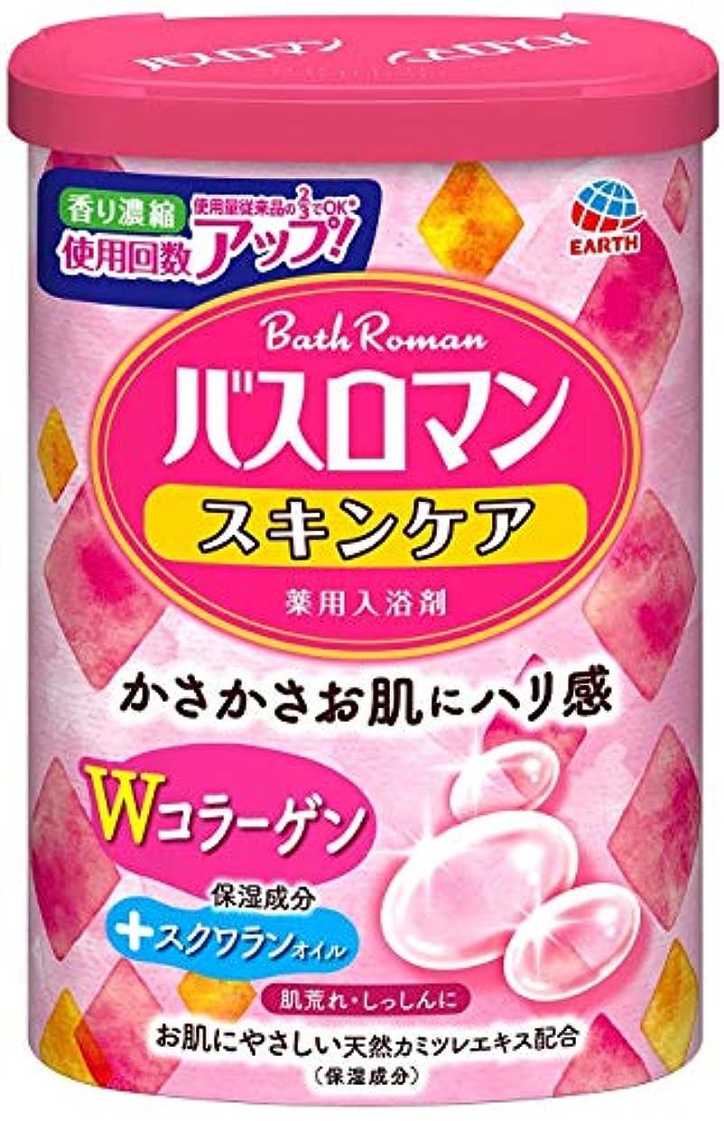 針訪問苗【医薬部外品】 アース製薬 バスロマン 入浴剤 スキンケア Wコラーゲン 600g