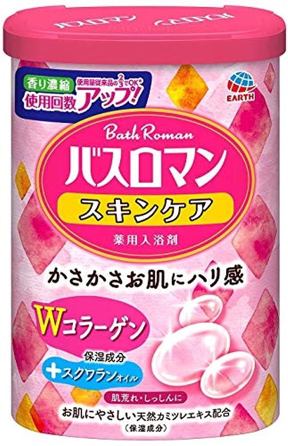 資格現実支払い【医薬部外品】 アース製薬 バスロマン 入浴剤 スキンケア Wコラーゲン 600g