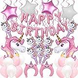 ユニコーン誕生日飾り ユニコーン 誕生日 ピンク 女の子 Happy birthdayバルーン ヘッドバンドバルーン 渦巻き飾り