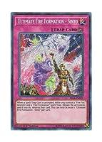 遊戯王 英語版 FIGA-EN021 Ultimate Fire Formation - Sinto (シークレットレア) 1st Edition