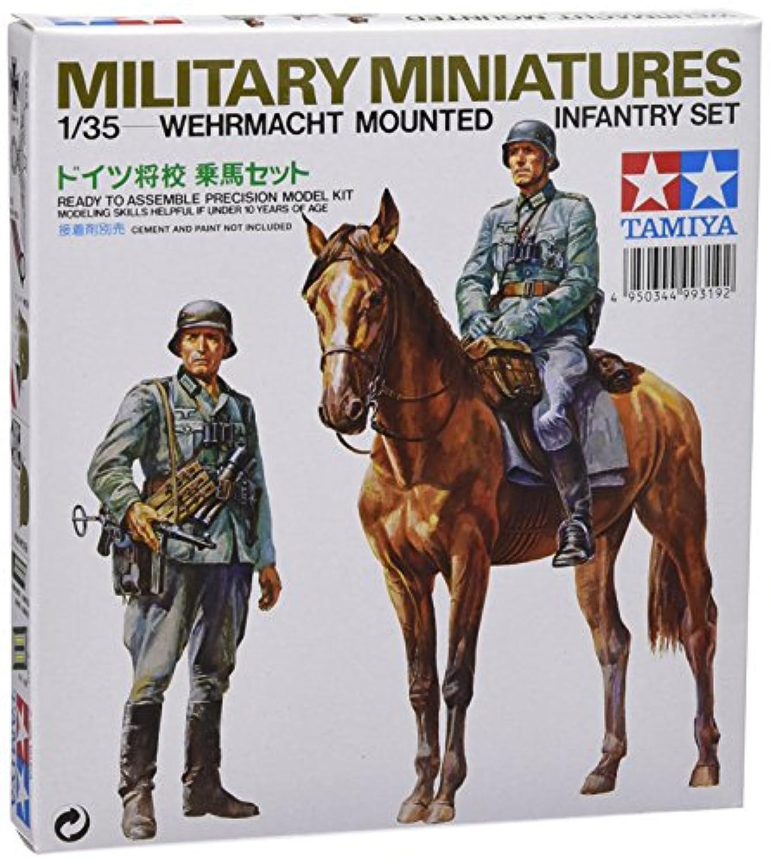 タミヤ 1/35 ミリタリーミニチュアシリーズ No.53 ドイツ陸軍 将校 乗馬セット プラモデル 35053