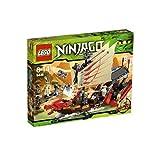 レゴ (LEGO) ニンジャゴー 飛行戦艦ニンジャゴー 9446