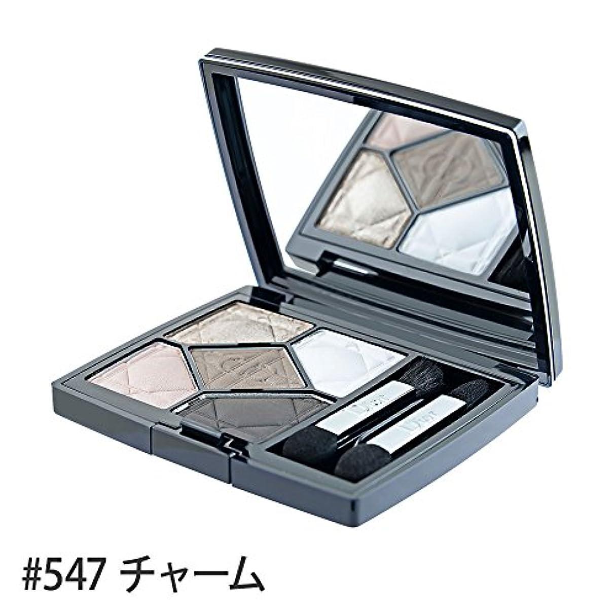 再開期間俳優ディオール(Dior) サンク クルール #547(チャーム) 6g [並行輸入品]