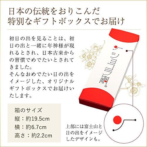 バレンタイン チョコレート クランチチョコ ショコラ鯛(ゆず、抹茶、みたらし、桜