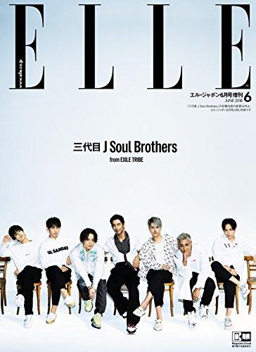 【三代目J Soul Brothersの泣ける曲おすすめ人気ランキングベスト10】感動の名曲を紹介!の画像