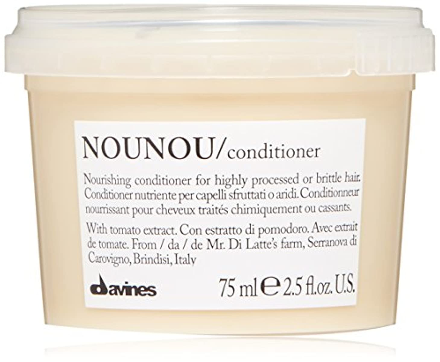 枢機卿サラダパーティーNouNou Nourishing Illuminating Cream Conditioner