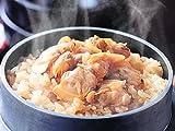 はまぐりスープの素 1袋36g×10袋 約1万個のはまぐりエキス凝縮 はまぐりのだしたっぷり はまぐりラーメン 雑炊 スープご飯 お鍋に