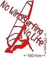 カッティングステッカー No WindSurfing No Life (ウインドサーフィン)・4 約160mm×約195mm レッド 赤