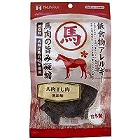馬肉干し肉 無添加 馬肉ジャーキー 35g 旨み凝縮 低食物アレルギー 愛犬用スナック(間食用)