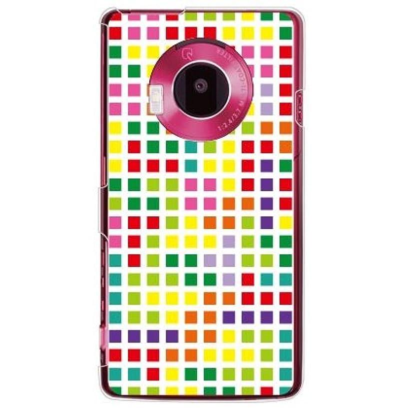 球体文言おいしいYESNO ブロック ホワイトマルチ (クリア) / for LUMIX Phone P-02D/docomo DPSP2D-PCCL-201-N025