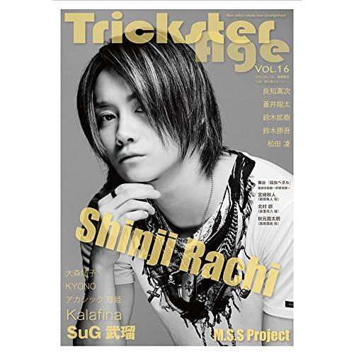 Trickster Age vol.16 (ロマンアルバム)
