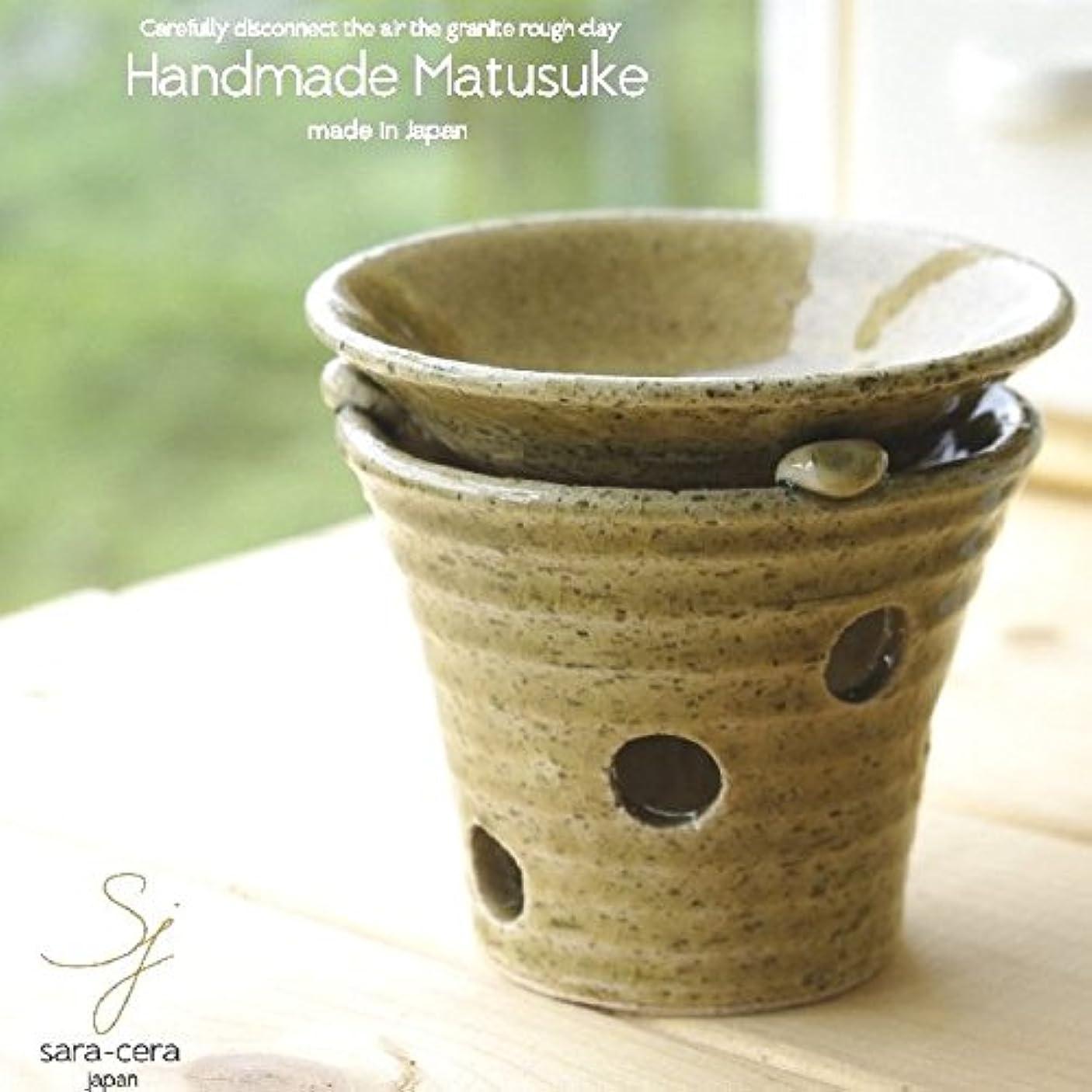 平らなピカリングサークル松助窯 手作り茶香炉セット 灰釉ビードロ アロマ 和風 陶器 手づくり 日本製 美濃焼
