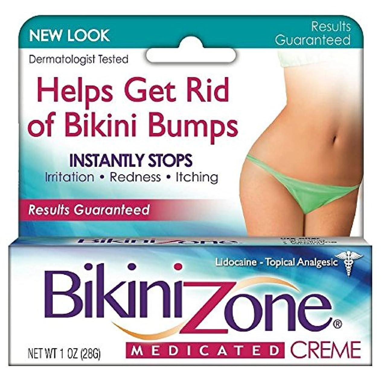 ゆでるアセンブリ狂うBikini Zone ビキニエリア1オンス(2パック)のために薬用クリーム