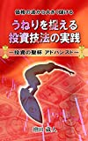 増田 蔵人 (著)新品: ¥ 490