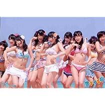 NMB48 ナギイチ 特典生写真(Type-C)【山本彩、渡辺美優紀、山田菜々】