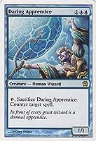 マジック:ザ・ギャザリング 果敢な弟子/Daring Apprentice (レア) ※英語版 / 基本セット第9版 / シングルカード 9ED-EN072-R