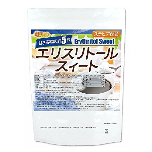 【砂糖の甘さ 約5倍】 エリスリトールスイート 1kg ステビア 配合  エリスリトール[01] NICHIGA(ニチガ)