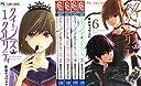 クイーンズ クオリティ コミック 1-6巻セット